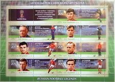 RUSSIA RUSSLAND 2016 Klb 2374-80 2018 FIFA World Cup Football Soccer Legends MNH