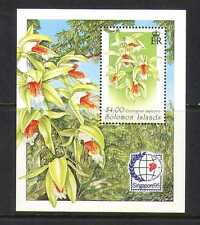 Solomons 1995 Orchid/Singapore Exhibtion 1v m/s n19870