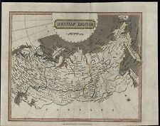 Russian Empire Siberia White Sea Kamchatka c.1802 vintage old hand color map