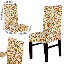 Paddy Stretch Short Removable Dining Room Office Stool Chair Cover Slipcover NEW