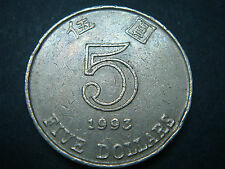 1993 Hong Kong 5 Dollars Coin