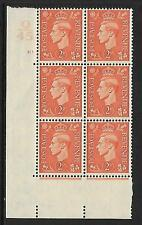 2d Orange Cylinder Q45 40 No Dot perf 5A(AE/I) UNMOUNTED MINT/MNH