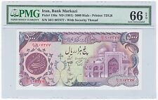 1981 ND Iran 5000 Rials Bank Note Bill - Pick# 130a - PMG GEM UNC 66 EPQ
