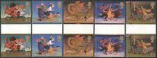 GB 1998 Books/Literature/Alice/Dragon/Lion/Witch/Phoenix 5v set gttr prs n18224