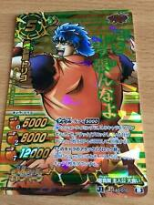 Carte Toriko Miracle Battle Carddass J-Heroes Part SP #AS-010 Promo 2013