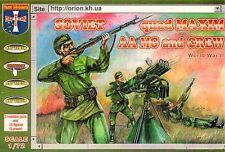 Orion 1/72 WWII Soviet Quad Maxim AA Machine Gun and Crew # 72037