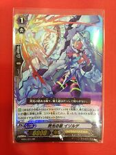 Cardfight Vanguard TCG Japanese Version BT01/011 RR Flash Shield,Iseult