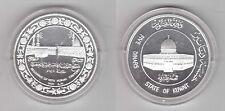 KUWAIT – SILVER PROOF 5 DINARS COIN 1981 YEAR KM#16 15th ANNI HIJIRA