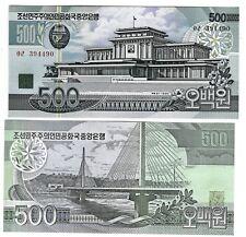 KOREA 500 WON 1998 UNC P 44 a