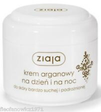 Ziaja 00486 Argan cream for day and night - 75 ml