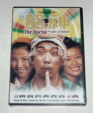 "Cheung Tat-Ming ""The Doctor in Spite of Himself"" Ada Choi HK Comedy OOP NEW DVD"