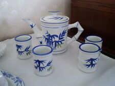 BLUE & WHITE  PORCELAIN TEAPOT & 4 CUPS - BAMBOO DESIGN - MADE IN CHINA