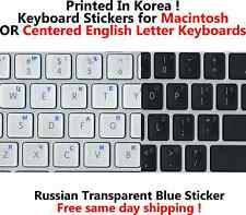 Russian Blue Transparent Sticker for Mac/Apple or Windows Centered Keyboard