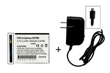 NEW Battery LG Thrill 4G P925 /T-Mobile G2x P990 P920 P993 SU660+Wall Charger