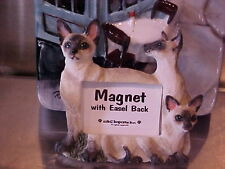 SIAMESE CAT~ MAGNET PICTURE FRAME WITH EASEL BACK ~ #6