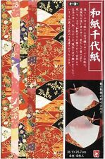4 Sheets Large Japanese Origami Washi Paper #1376