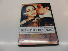 DVD  Der verloschene Mond - Chand Bujh Gaya