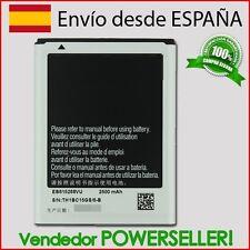 Batería para SAMSUNG GALAXY NOTE N7000 / i9220 EB615268VU