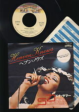 Donna Summer - Heaven Knows - Only One Man  - JAPAN