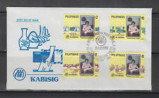 Philippine Stamps 1992 Pres. Corazon Aquino (Kabisig Program) Complete set FDC