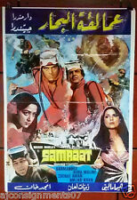 Samraat (Madan Mohla) Lebanese Arabic Hindi Movie Poster 70s