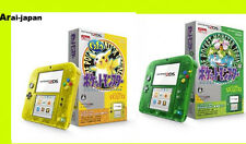 2DS Pokemon Green and yellow pikachu console Nintendo Japan center pocket