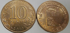 Russia 10 Rubles  2012 Commemorative Coin Town of Martial Glory -  VORONEZ
