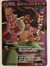 One Piece Miracle Battle Carddass OP05 Super Omega 4
