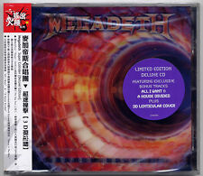 Megadeth: Super Collider - Deluxe Edition 3D Cover (2013) CD OBI TAIWAN