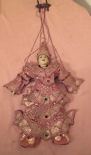 large vintage hand carved made Burmese Asian marionette play doll sculpture bead