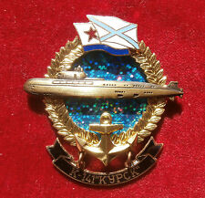 "Russian badge ""Russian submarine K-141, Kursk"" (with a suspension brack)"