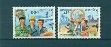 EMBLEMI - EMBLEM LAOS 1985 10th Popular Republic