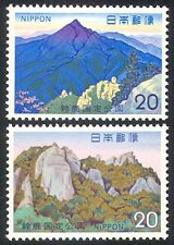 Japan 1973 National Park/Mountain/Rocks/Trees/Nature/Environment 2v set (n23716)
