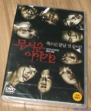 HORROR STORIES 2 / Seong Jun / Lee Soo-Hyuk / KOREA HORROR DVD SEALED