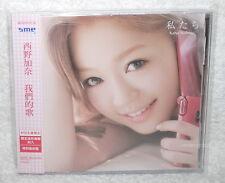J-POP Kana Nishino WATASHITACHI Taiwan Ltd CD+Poster (Watashi Tachi)