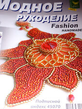 BEAD BEADING BEADED BEADWORK russian magazine book 2/12