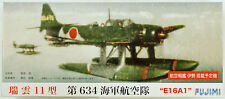 Fujimi C15 Aichi E16A1 Zuiun (PAUL) Type 11 1/72 scale kit