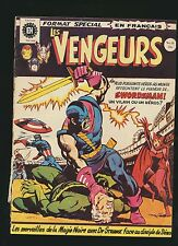 LES VENGEURS  16,17   RARE AVENGERS FRENCH HERITAGE LOT OF 2