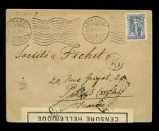 GREECE 1919 HELLENIQUE CENSOR...ATHENS MACHINE POSTMARK...25L + CROWN SURCHARGE
