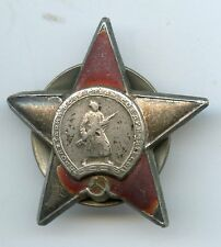 Original URSS orden del rojo estrella rusia CCCP Russia Order of the Red Star
