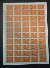GREECE STAMP DAY 1973 COMPLETE SET IN FULL SHEET OF 50 MNH STAMPS GRIECHENLAND 2