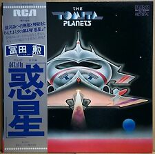 TOMITA ISAO / THE PLANETS LP w/OBI Insert JAPAN Moog Synth J Dilla Samples