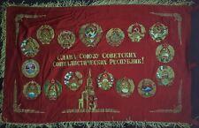 Russian vintage Soviet Lenin USSR Coat of Arms  flag banner Propaganda Kremlin