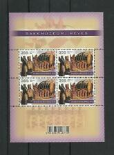 1874.Hungary 2016 TREASURES OF HUNGARIAN MUSEUMS - Chess Museum Pipe Museum  MNH