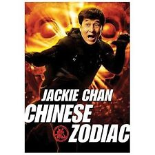 Chinese Zodiac Movie (DVD, 2014) Jackie Chan Martial Arts