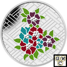 2014Craigdarroch Castle Stained Glass Enameled Proof$20Silver Coin1oz9999(13903)