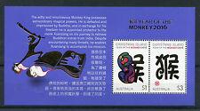 Christmas Island Australia 2016 MNH Year of Monkey 2v M/S Lunar New Year Stamps