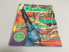 Gamest No.194 arcade magazine Japan DODONPACHI SCUD RACE THE HOUSE OF THE DEAD