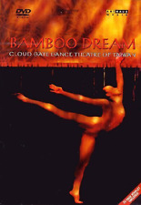 Bamboo Dream - Cloud Gate Dance Theater of Taiwan  (US IMPORT)  DVD NEW