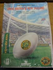 16/10/1993 Rugby League Programme: Great Britain v New Zealand [At Wembley] . Th